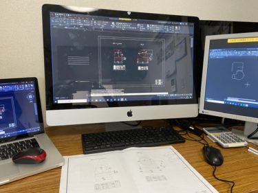 AutoCADオンライン講習会2日目