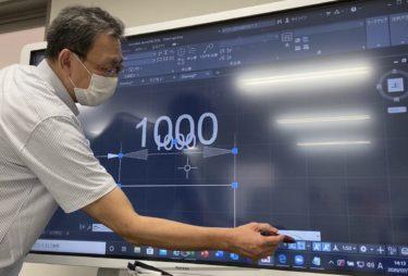 AutoCAD 出張オンライン講習会最終日