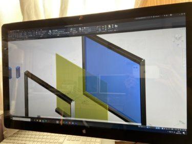 AutoCADで3Dモデリングのオンラインレッスン