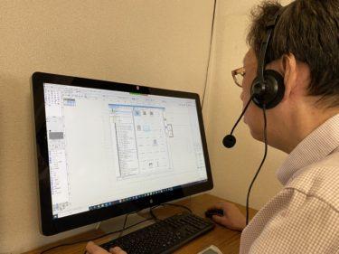 VectorWorksオンラインレッスン・実施設計図面