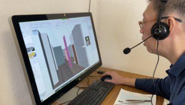 VectorWorks オンラインレッスン・建築図面3D化