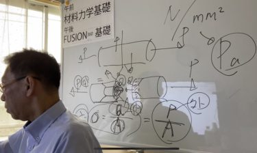FUSION360オンライン講習会・材料力学4日目