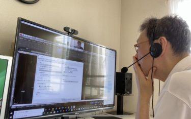 AutoCADオンラインレッスン・画層管理