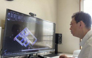 AutoCAD Architectureオンラインレッスン・店舗併用住宅