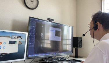 AutoCAD Mac版オンラインレッスン