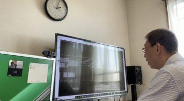 建築CAD検定試験対策オンラインレッスン・屋根